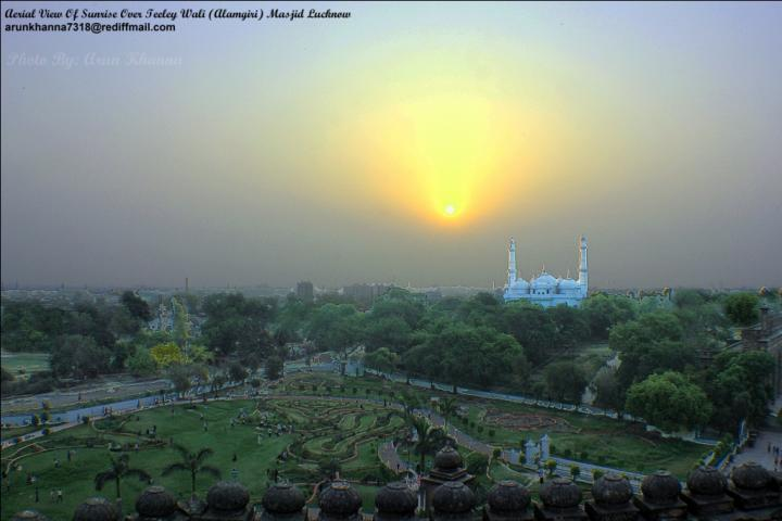 Sunrise Over Alamgiri Masjid Lucknow